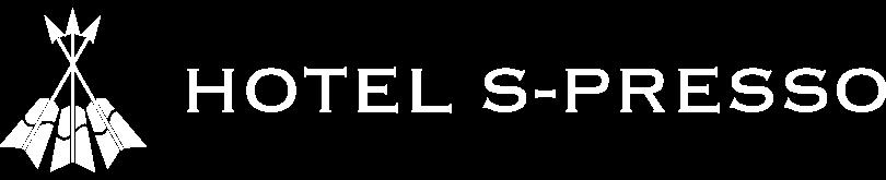 【公式】 HOTEL S-PRESSO (ホテルエスプレッソ)